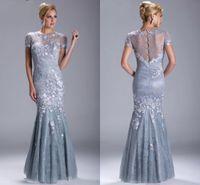 Cheap Tulle Evening Dresses Long Crew Short Sleeve zuhair murad Evening Dresses 2014 Special Occasion Dresses Sheath Back Zipper Applique Beads WW