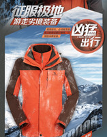 Wholesale Outdoor Winter Hiking Climbing Jackets Skiing Warm Clothing Fleece Jackets Outdoor Hunting Camping Hiking Waterproof Breathable Jackets
