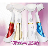 Wholesale Pobling Face Brush Eletrical Facial Cleansing Machine Facial cleanser Korea Pobling Pore Sonic Cleanser DHL EMS Free