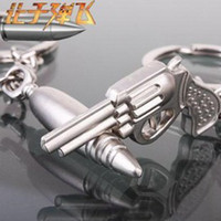 Wholesale 50pcs Pairs Gun and Bullet Alloy KeyChain Lover gift Keyring Keyfob wedding gift alloy Novelty gift Christmas Gift Santa Clause