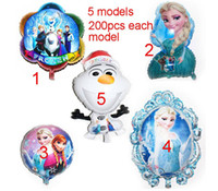Wholesale 1000pc FROZEN OLAF Elsa Princess Foil Balloon For kids Toys Gifts Party Supplies and Decorations