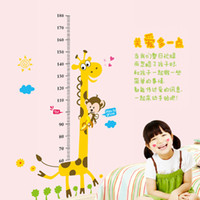 Graphic vinyl PVC Animal Special AY831 background decorated children's room nursery wall stickers Five feet tall giraffe bedroom background