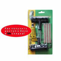 Wholesale Overstretches car motorcycle electric bicycle tire repair tools vacuum tire repair tools belt tape glue set