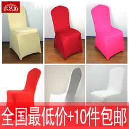 Wholesale Elastic coverings hotel restaurant banquet wedding ceremony wedding chair cover elastic piece universal