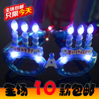 Wholesale free shinppingFlash glasses candle glasses LED glasses luminescent glasses Creative birthday gift birthday supplies