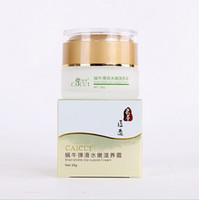 Wholesale CAICUI Korea Gold Snail Face Cream Moisturizing Whitening Anti aging Anti wrinkle snail shells slip supple Day Cream Face Care