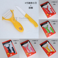 Wholesale Details about New Ultra Sharp Kitchen Ceramic Knife Set Cutlery Straight color quot Peeler