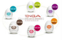 Wholesale TENGA EGG Male Masturbator Silicon Pussy Masturbatory Cup Sex Toys Japan EGG