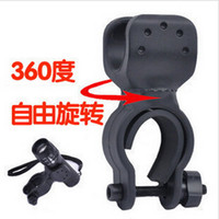 Wholesale New Arrival PC Hot Sale Rotary Car Clip Bicycle Car Clip Frame Lamp Holder Flashlight Clip Lights Clip FK870196