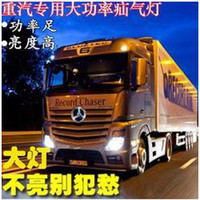 Wholesale SZ630 V QSP special truck truck truck dedicated bus dedicated W Dongfeng truck