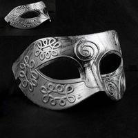 Wholesale Details about Male Luxury Design Black Laser Cut Venetian Masquerade Metal Filigree Mask Men