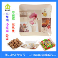 Wholesale New spot Korea Melamine Melamine unbreakable easy to clean porcelain temperature lemon flower cm bone plate
