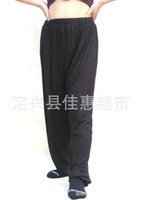 Wholesale 5 new colors for men and women through yoga pants to wear trousers bloomers shut Taiji martial arts dance pants