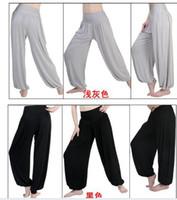Wholesale Yoga Clothing Pants Plus Size Dance Pants Tai Chi clothing