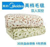 Yes 76-100W 1 brand high quality Electric Blanket bedding set kids children floral bedding-set edredon cama bed set sets accessories 70*150cm