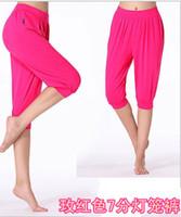Wholesale 2014 new authentic Ni Zuo rain Modal minutes of yoga pants wide leg pants suit pants MM