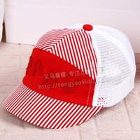Wholesale Influx of baby summer new mesh cap sun shade Benn Korea trade BABY striped hat infant children