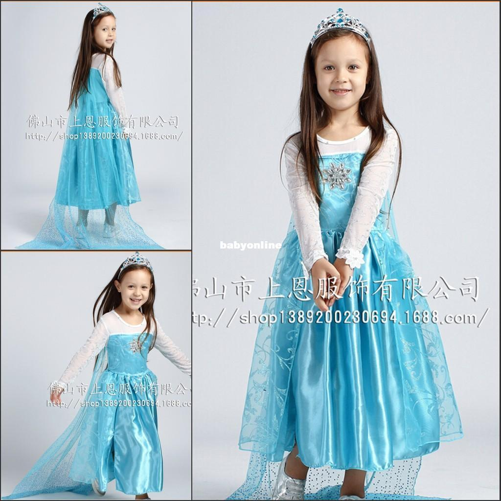 Nice Princess Theme Party Dresses Pattern - All Wedding Dresses ...