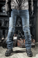 Cheap Pants Motorcycle Accessories Best Spandex / Cotton Windproof Motorcycle jeans