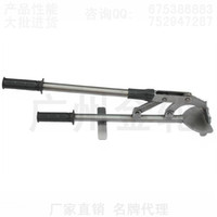 Wholesale Motorcycle clip vacuum tire tool tire stripping tools repair tools motorcycle tools