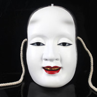 Wholesale BX00019 Supply of quality resin technology of Japanese Noh theater mask Sun Jiro Wisdom