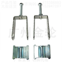 Wholesale WY125 motorcycle drive chain adjuster plus bezel fish flowers blue motorcycle accessories