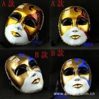Wholesale BX00019 party mask Venetian mask god of male and female models musical theme full face painted mask