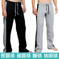 Wholesale 2014 Spring Male Casual Lounge Trousers Mens Yoga Pants Cotton Loose Sports Pants