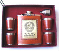 Set big kidney - ml oz Big Flask Russian Hip Flask CCCP Eagle War and Peace Design Stainless Steel Wine Flask Set Options