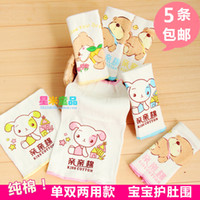 Wholesale Nishimatsu house kiss cotton cotton baby belly belly baby care umbilical cord envelope Dual seasons paragraph nursing belly circumferen