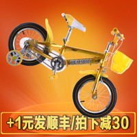 children ride on car - 2014 new Deluxe years old inch colorful children s bike children bikes bicycle child tricycle ride on car baby toys for kids