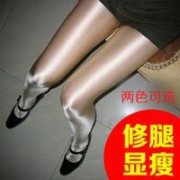 Cheap Women Socks & Hosiery Best Sexy Over Knee Women's Underwear