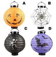 Cheap Halloween hallowmas gifts Best   lantern led