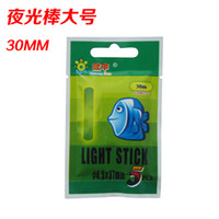 Wholesale Ocean Glow sticks loading reservoir fishing gear sticks glow sticks Fishing Tackle Large MM