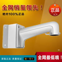 Wholesale Monitoring ball machine bracket universal big Huahai Kang DS ZJ corner corner bracket DS ZJ