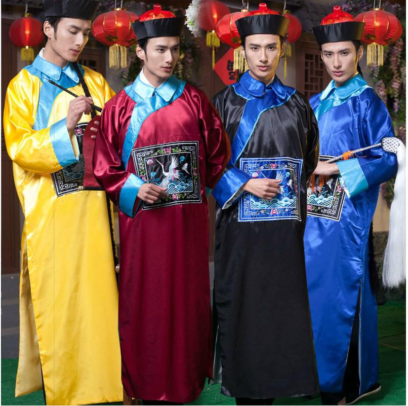 Qing Dynasty Eunuch Male Clothing Costume Apparel Clothing