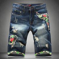 Cheap High quality men's knee length bermuda jeans shorts fashion 2014 patchwork ripped male denim shorts bermudas masculinas MS019