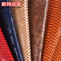 Wholesale Bright serpentine pattern PU artificial leather hard soft the light bags belt sofa diy material sofa