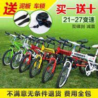 Wholesale 26 inch variable speed folding bike speed mountain bike