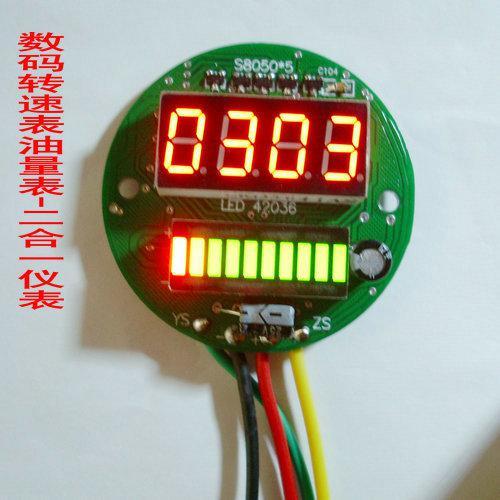 Цифровой индикатор уровня топлива своими руками