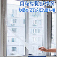 Wholesale Summer Creative DIY mosquito non toxic environmentally friendly mosquito screens mosquito screens with a self adhesive screen do