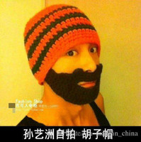 Wholesale Unusual gift for Christmas birthday Halloween new autumn and winter beard masked mask hat suitable for man and women