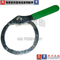 Wholesale Beverly Elysee V machine filter wrench