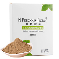 Wholesale Natural henna powder plant hair color cream natural pure henna flower plant dyes natural black