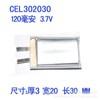 Wholesale Lithium polymer battery mp3 Bluetooth cell plus battery rechargeable battery protection circuit