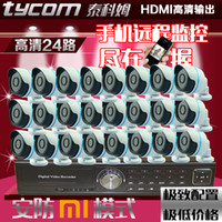 Wholesale Monitoring equipment set channel HD Monitor Monitoring Kit surveillance equipment surveillance camera packages
