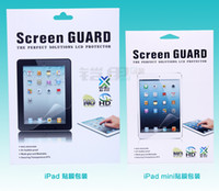 Wholesale Paper Packaging Package Retail Box For ipad ipad mini tablet tempered glass screen guard protector