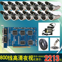 Box/Body Jian Xin JAX-C14B Monitoring Kit monitoring equipment 14 14 Road acquisition card suits outdoor infrared surveillance video card package