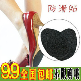 E097 male / female non-slip soles stick -slip soft bottom non-slip insole heels wear pads a pair of loaded