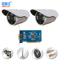Box/Body Jian Xin JAX-C02B Monitoring Kit monitoring equipment 2 -way acquisition card suit Road outdoor infrared surveillance video card package
